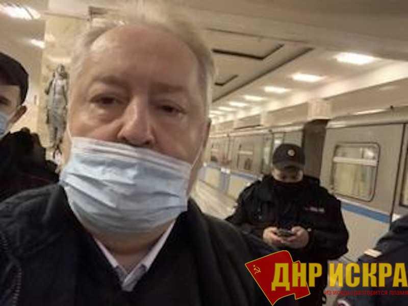 Полиция задержала в московском метро депутата КПРФ С.П. Обухова