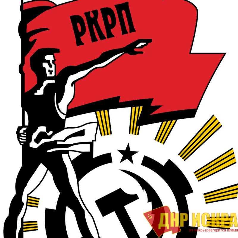 Информационное сообщение о Пленуме ЦК РКРП-КПСС