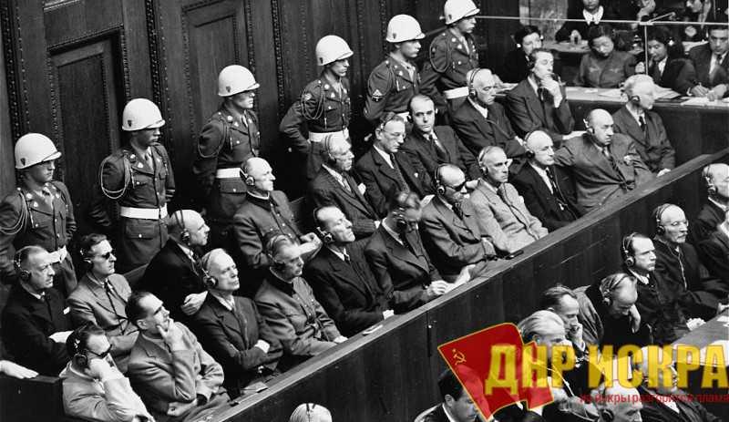 Невыученные уроки Нюрнберга
