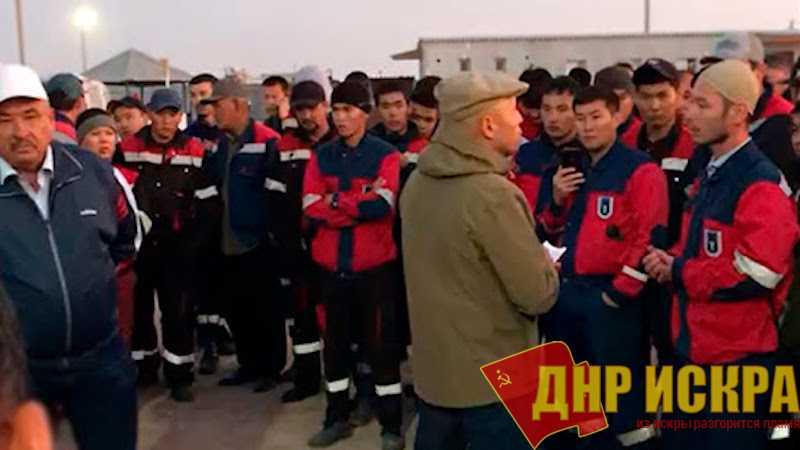 В Жанаозене вспыхнула новая забастовка