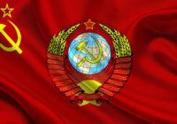 Особенность Советской политической системы 1920-х – 1930-х годов: разоблачение мифов и фальсификаций