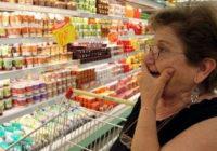 В России ускорилась инфляция. Цены растут быстрее доходов