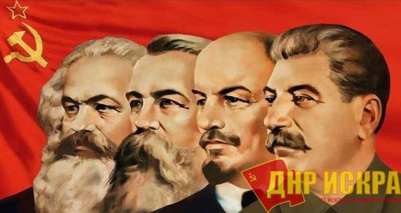 Так что же такое Коммунистическая партия