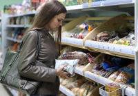 Цены вверх: пол-России сядет на хлеб и воду