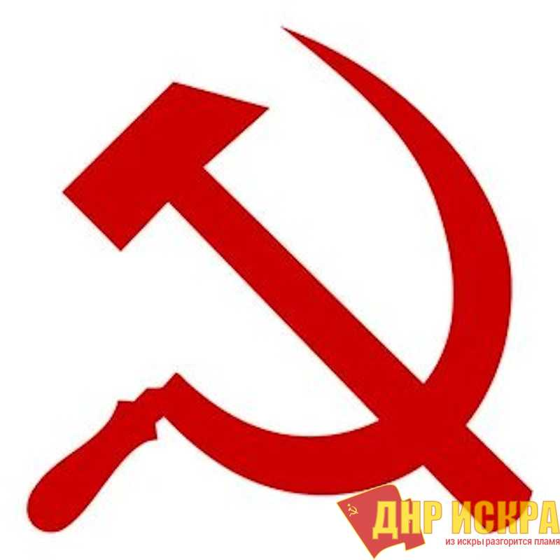 Программа Объединения Коммунистов Большевиков Донбасса (ОКБД)