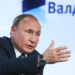 Валдайский аромат Путина