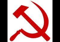 programma obedineniya kommunistov bolshevikov donbassa