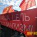КП ДНР - единственная политическая сила в Республике, не была допущена к выборам