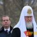 Госдума разрешила засекретить имущество высших чиновников, патриарха и их родственников