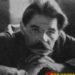 М. Горький «Заметки о мещанстве»