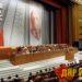 Почему КПСС сошла с политической сцены истории